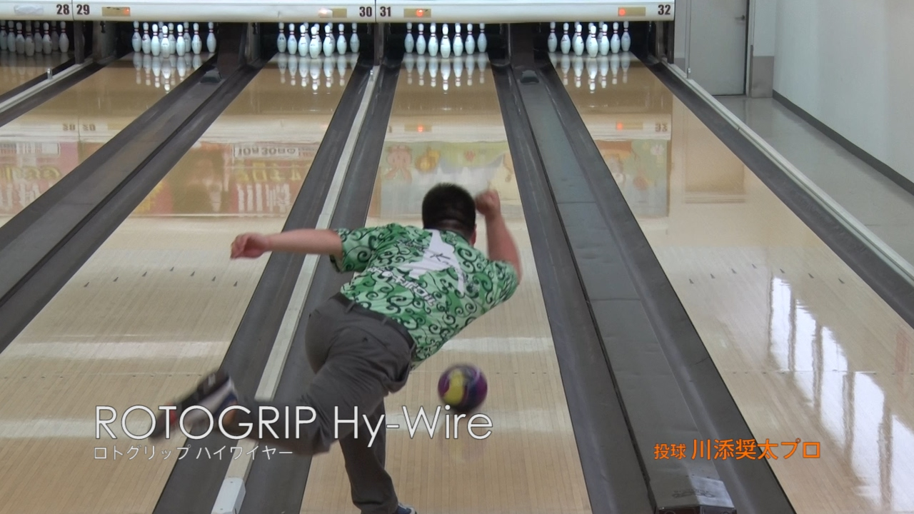 roto grip hy wire review