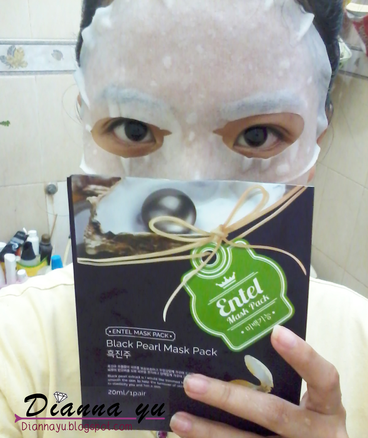 black pearl sheet mask review