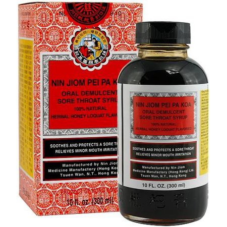 nin jiom cough syrup review